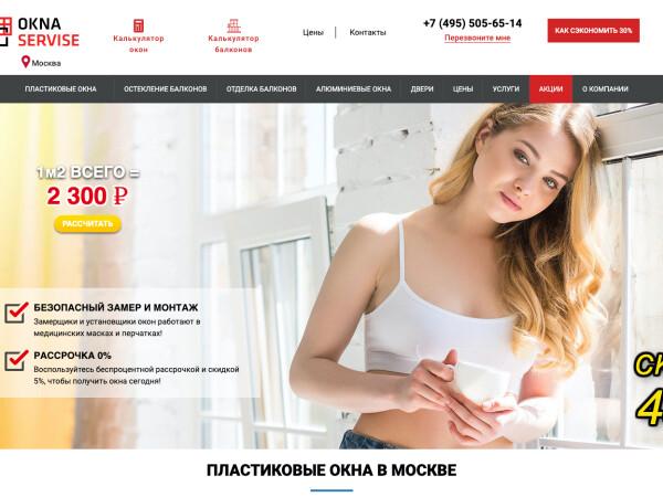 MSK.OKNA-SERVISE.COM